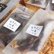 豬心脆片隨手包($40)