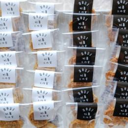 好鼻小圓脆餅 隨手包組合(2入)- 寵物零食